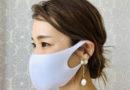マスクはアイリストの必需品!手軽に買える通販マスクや手作りマスクをご紹介(アベノマスクのリメイク&動画も♪)
