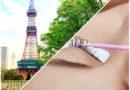 マツエクのカラーメニューに注目!札幌エリアの人気サロン10選